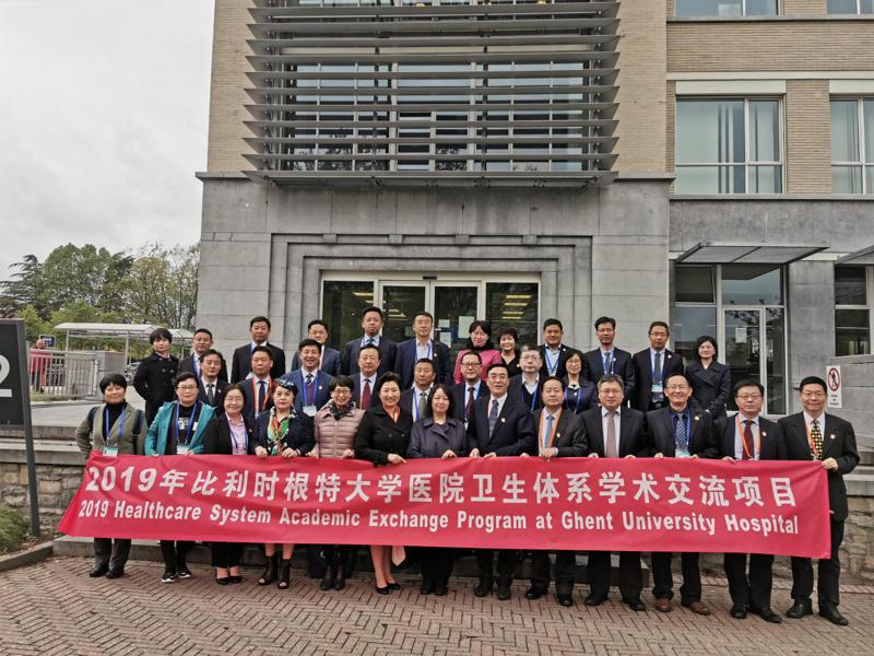 Chinese Hospital Directors in Ghent for a management training
