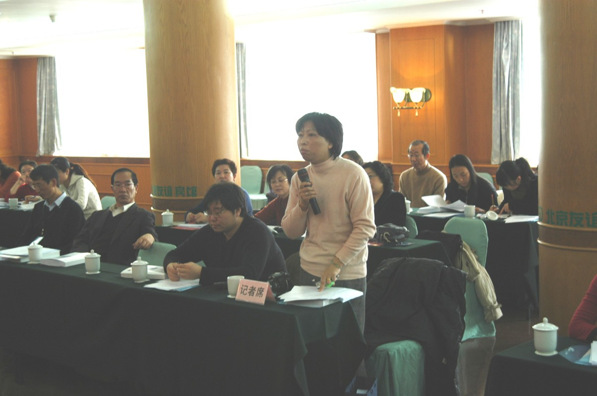 PAFP CHINA: Post Abortion Family Planning Services in China